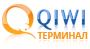 Терминалы QIWI (ОСМП)